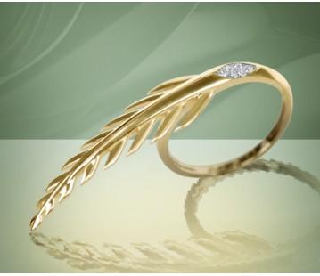 Palm Ring