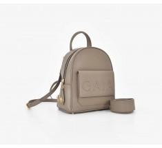 Backpacks Special - Beige
